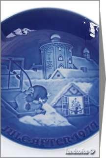 Bing & Grondahl Christmas Plate 1977