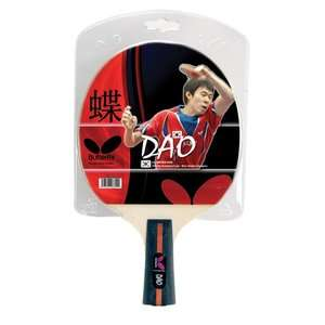 Butterfly Dao Table Tennis Racket Game Room