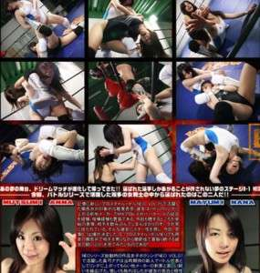 2011 Female Women Wrestling Japanese 50 MIN DVD RING!
