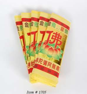 JOSS PAPER LOTUS Chinese Feng Shui Scrapbook 40 Sheets