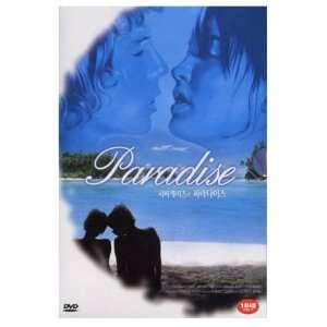 Phoebe Cates, Willie Aames, Tuvia Tavi, Stuart Gillard Movies & TV